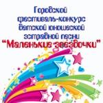 Фон Мал зв