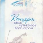 Е. Муравьева