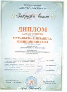 Соколова 3