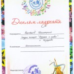 Каркуша Коробков Д. 1