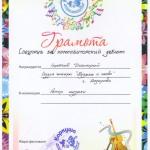 Каркуша Коробков Д.