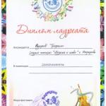 Каркуша Федоров Т.