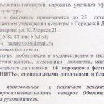 положение св. нить1