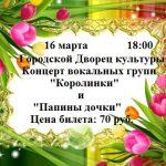 1271437116_bofahgv2qv9y5au