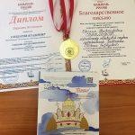 Очередные победы «Школы виртуозов».
