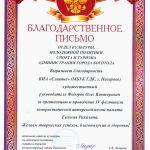 Фестиваль бардовской песни.