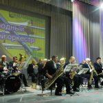Назаровский духовой оркестр отметил своё 15-тилетие!