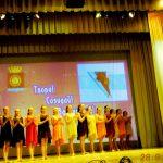 Учреждения культуры открыли творческий сезон.