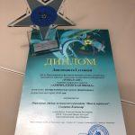 Адмиралтейская звезда-2019.
