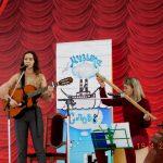 Выпускной в студии гитары «Музыка и слово».