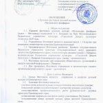 Чулымские фанфары-2019.