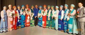 Народный хор русской песни «Надежда»