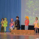 Поздравляем театралов Городского Дворца культуры!