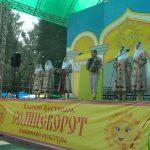 Народный ансамбль песни «Отрада»