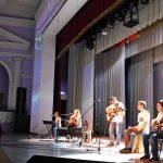 Концерт русского рока.