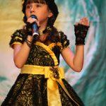 «Для вас поёт Екатерина Прокудина!»
