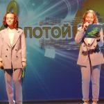 """Отчётный концерт """"Золотого ключика"""""""
