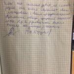 Концерт Народного ансамбля песни «Отрада».