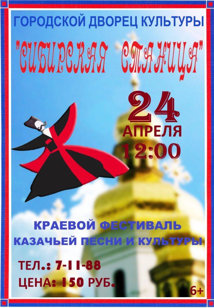 Приглашаем на фестиваль!!!