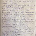 "Концерт Народного ансамбля ""Отрада"""