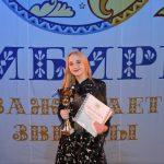 Премия главы города Назарово-2021
