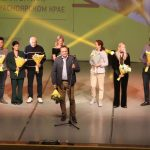 10 Назаровский кинофорум отечественных фильмов  им. Марины Ладыниной